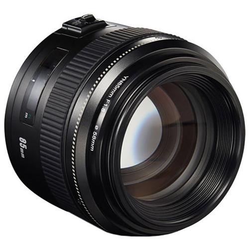 Prueba del objetivo Yongnuo YN85mm F1.8 para Canon